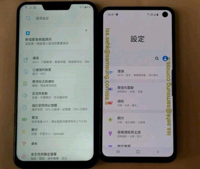 Samsung Galaxy S10e Vergleich