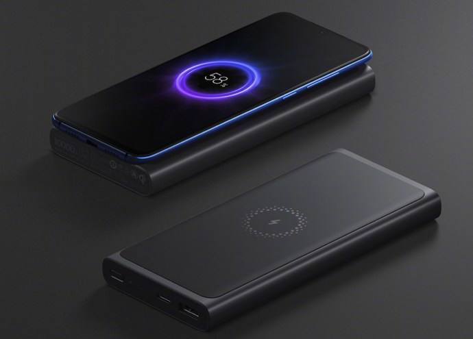 Xiaomi Qi 10 W Powerbank