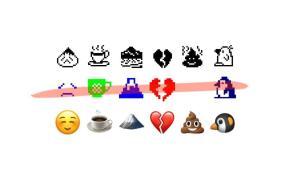 Emoji 1997 2019 Header