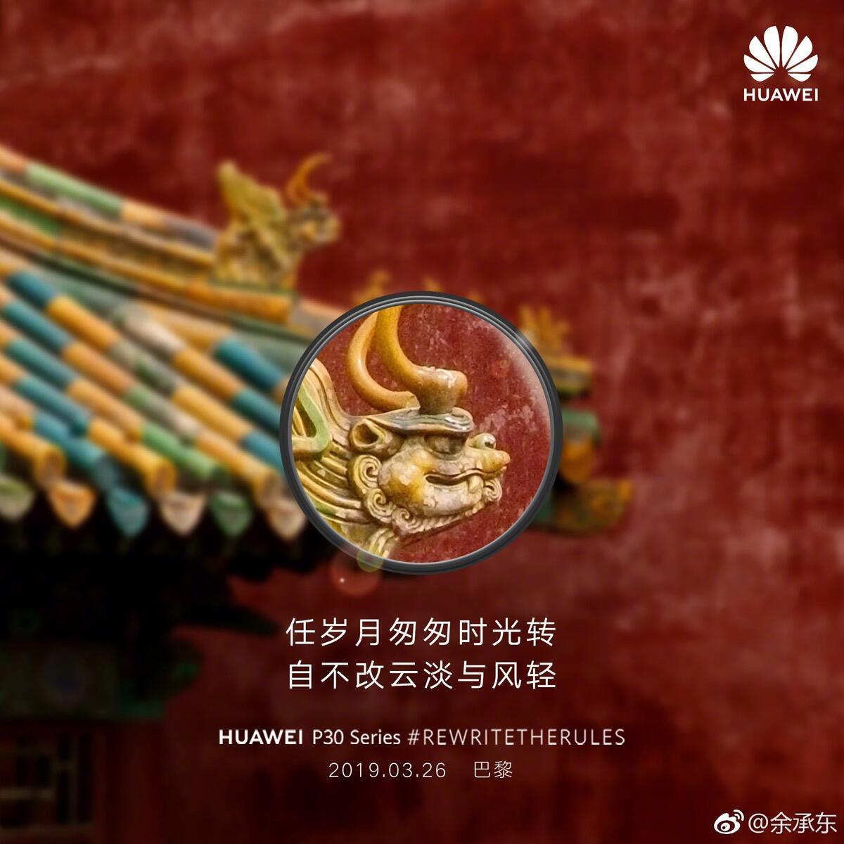 Huawei P30 Pro Zoom Teaser3