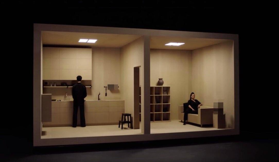 Ikea Sonos Symfonisk Teaser
