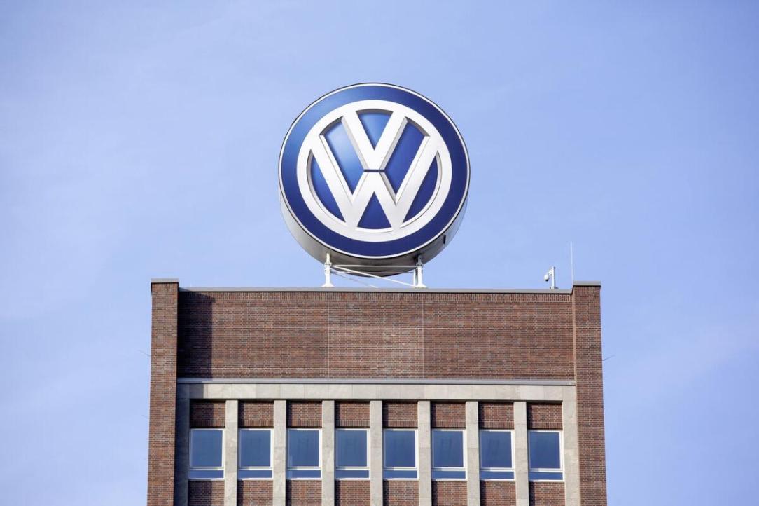 Vw Volkswagen Zentrale Header