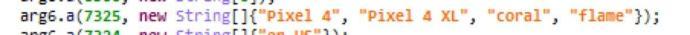 Google Pixel 4 Xl Code