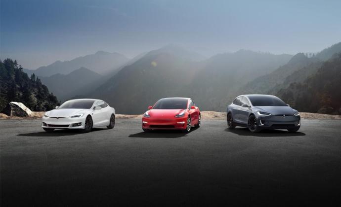 Tesla Lineup Header