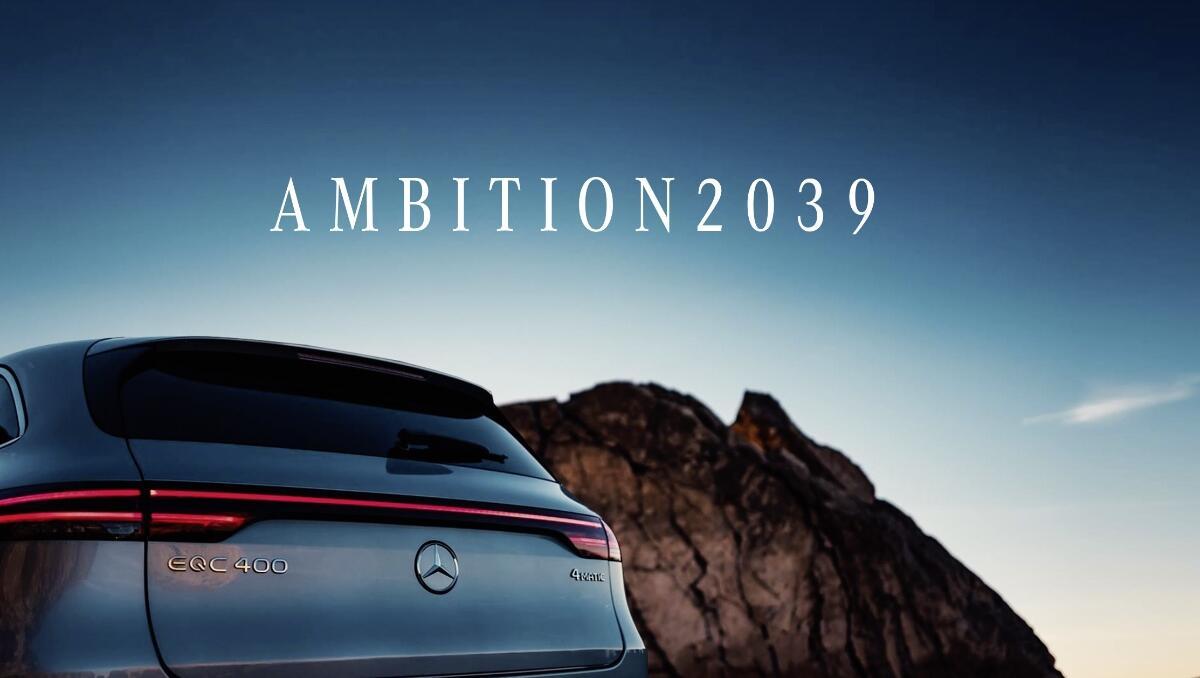 Ambition 2039 Mercedes Benz