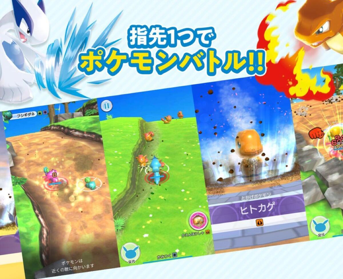 Pokemon Rumble Rush Screens