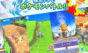 Pokemon Rumble Rush Screens