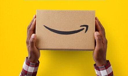 Amazon Angebote Gelb