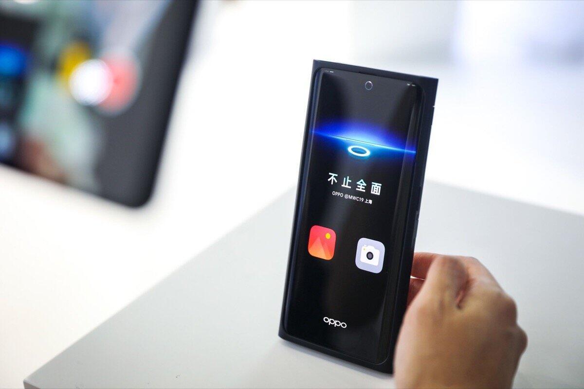 Oppo Kamera Display