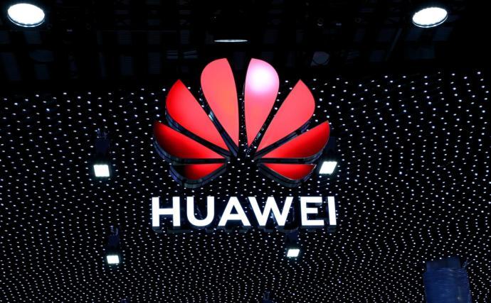 Huawei Logo 2019 Header