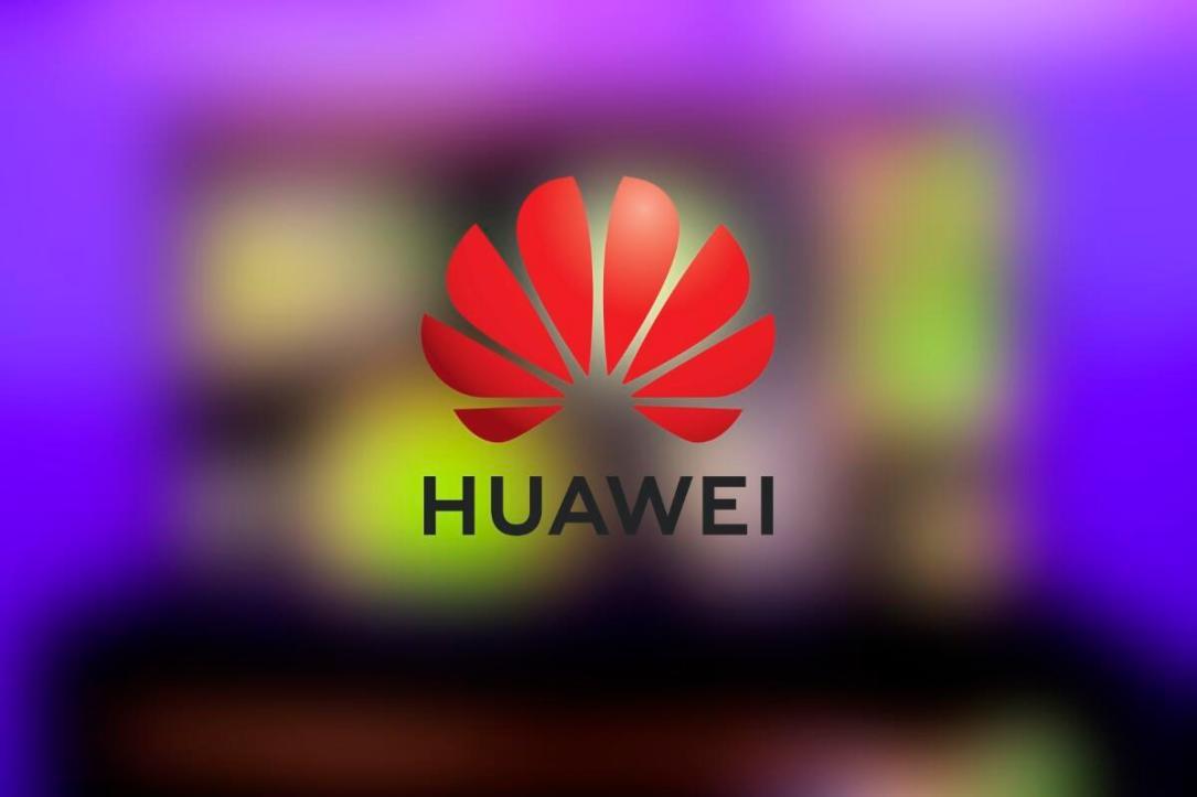 Huawei Smart Tv