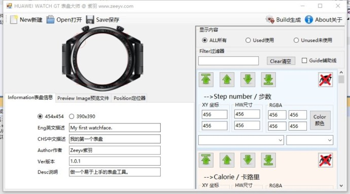 Huawei Watch Gt Watchfaces