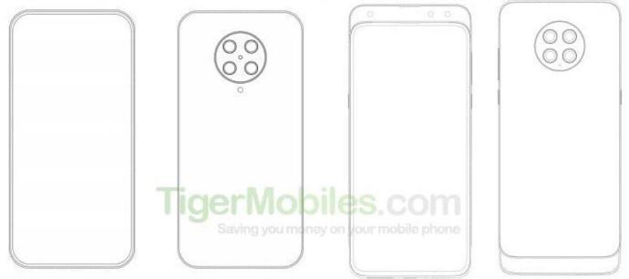 Xiaomi Patent 2