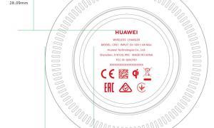 Huawei 30 Watt Wireless Charger