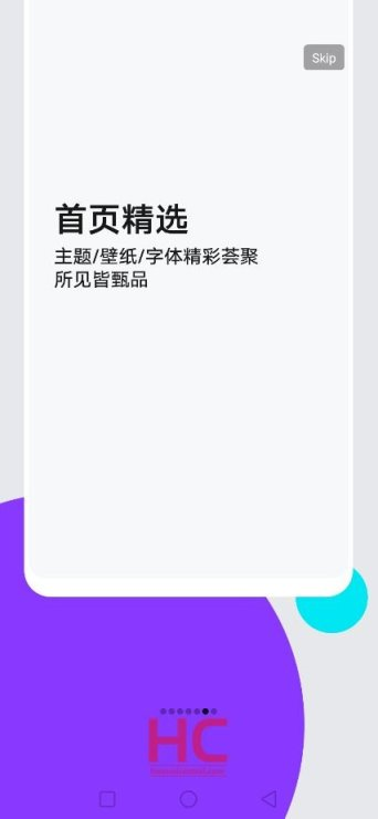 Huawei Emui 10 Teaser2