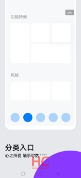 Huawei Emui 10 Teaser5