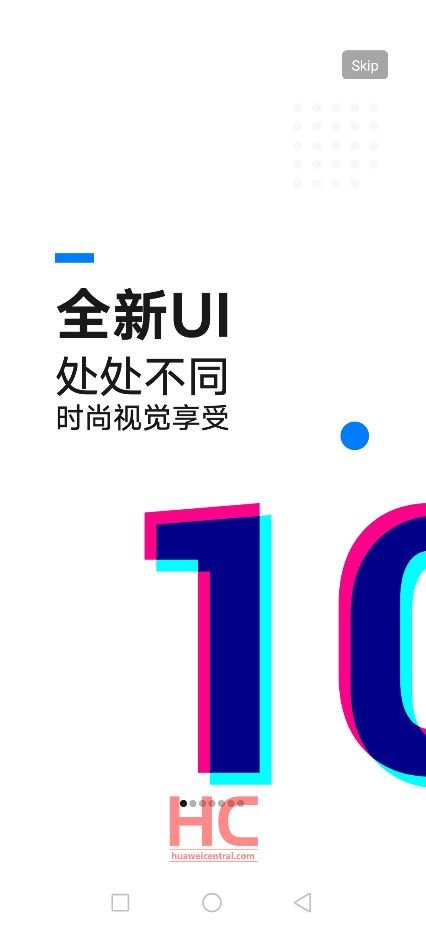 Huawei Emui 10 Teaser7