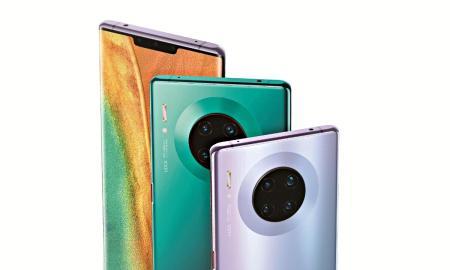 Huawei Mate 30 Pro Leak Header