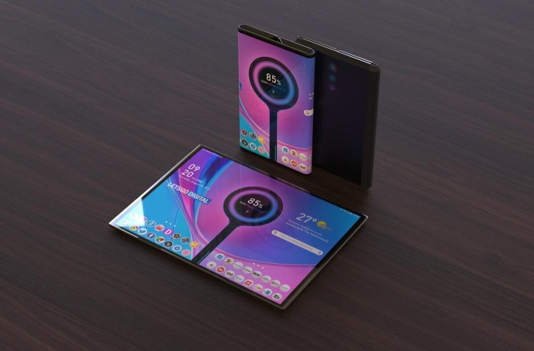 Xiaomi Faltbar Patent