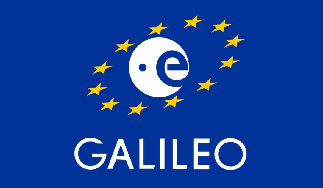 Galileo Logo Header