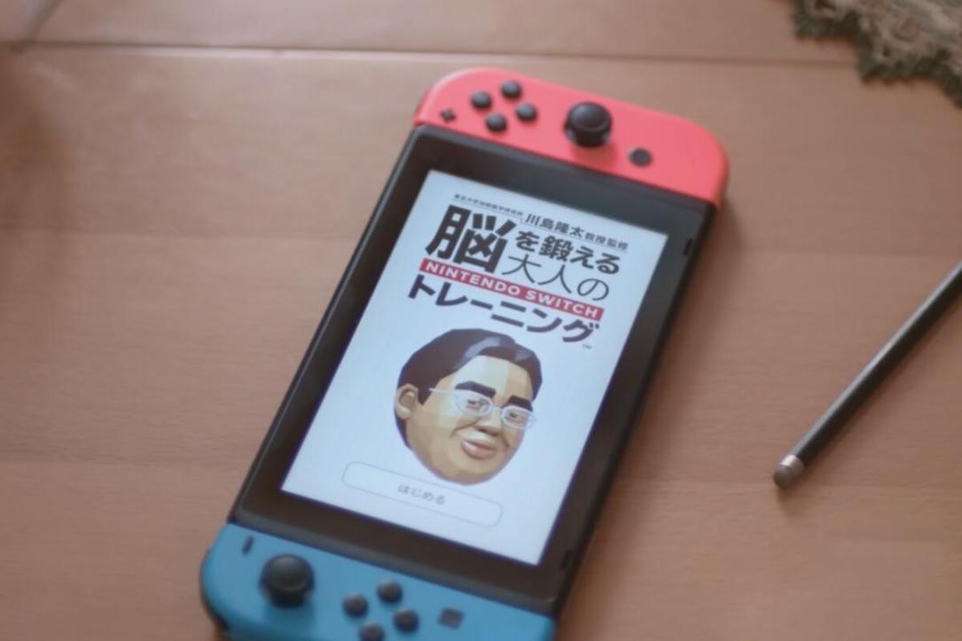 Nintendo Switch Dr Kawashimas Gehirn Jogging