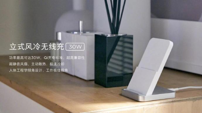 Xiaomi Qi 30 Watt Stand