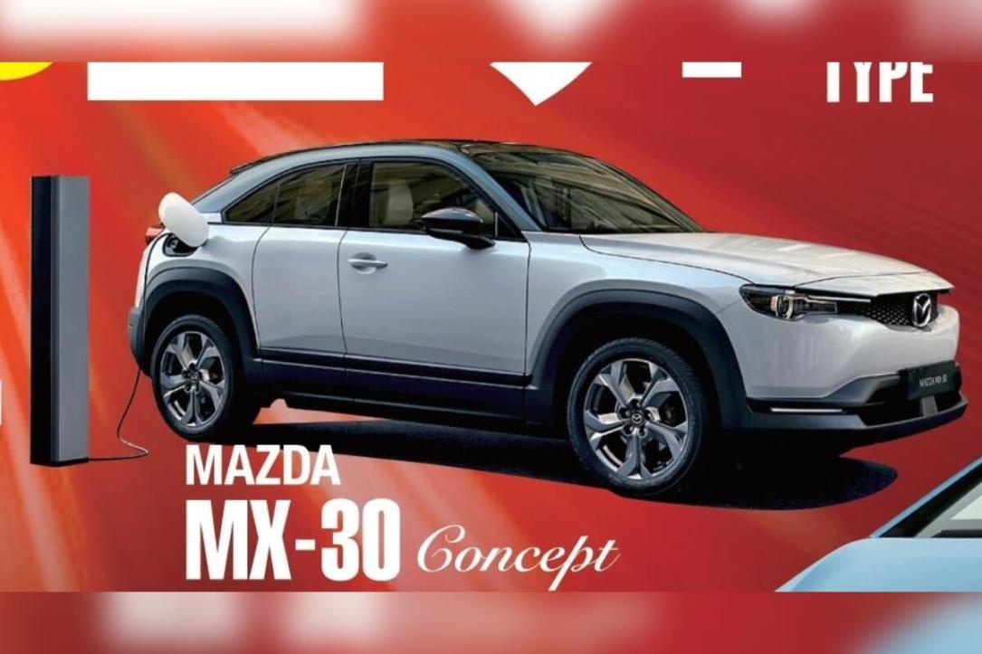 Mazda Mx 30 Leak