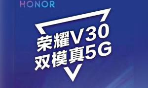 Honor V30 Event Teaser