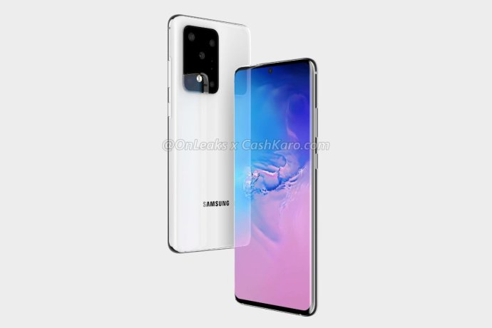 Samsung Galaxy S11 Plus Leak Header