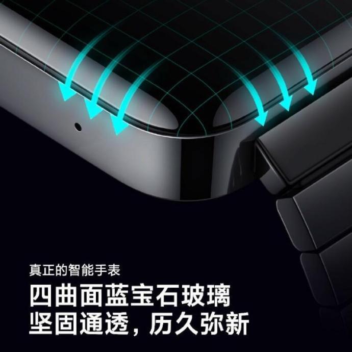 Xiaomi Mi Watch Glas