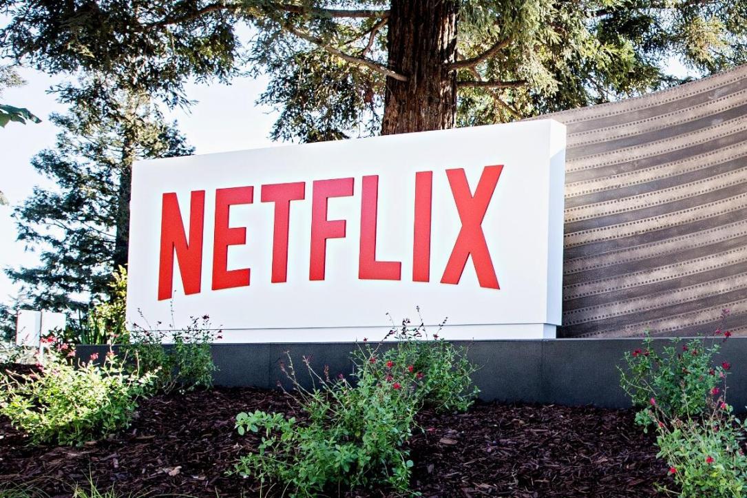Netflix Logo Header Hq