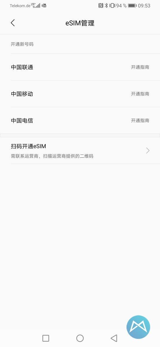 Xiaomi Mi Watch 3100 Esim2