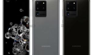Samsung Galaxy S20 Ultra Leak Presse