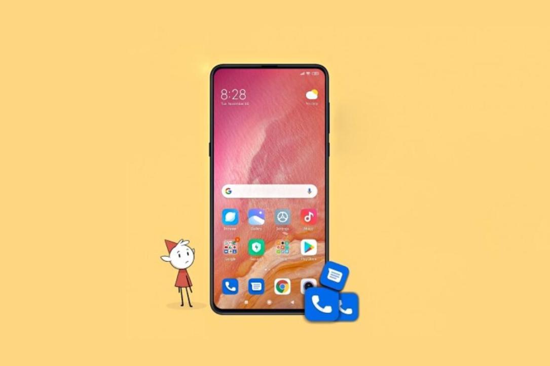Xiaomi Google Apps Header