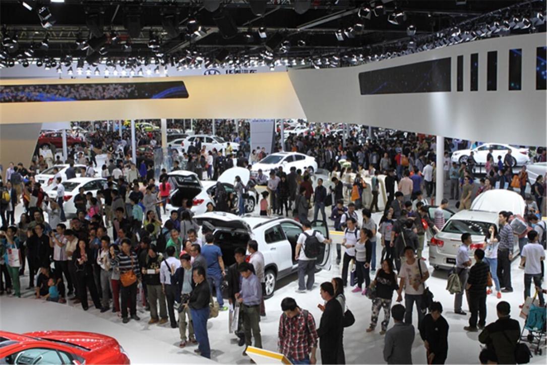 Auto China Messe