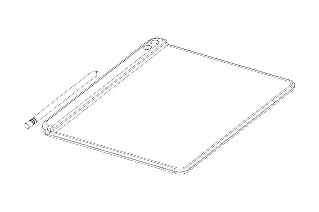 Huawei Mate X2 Patent Leak Header