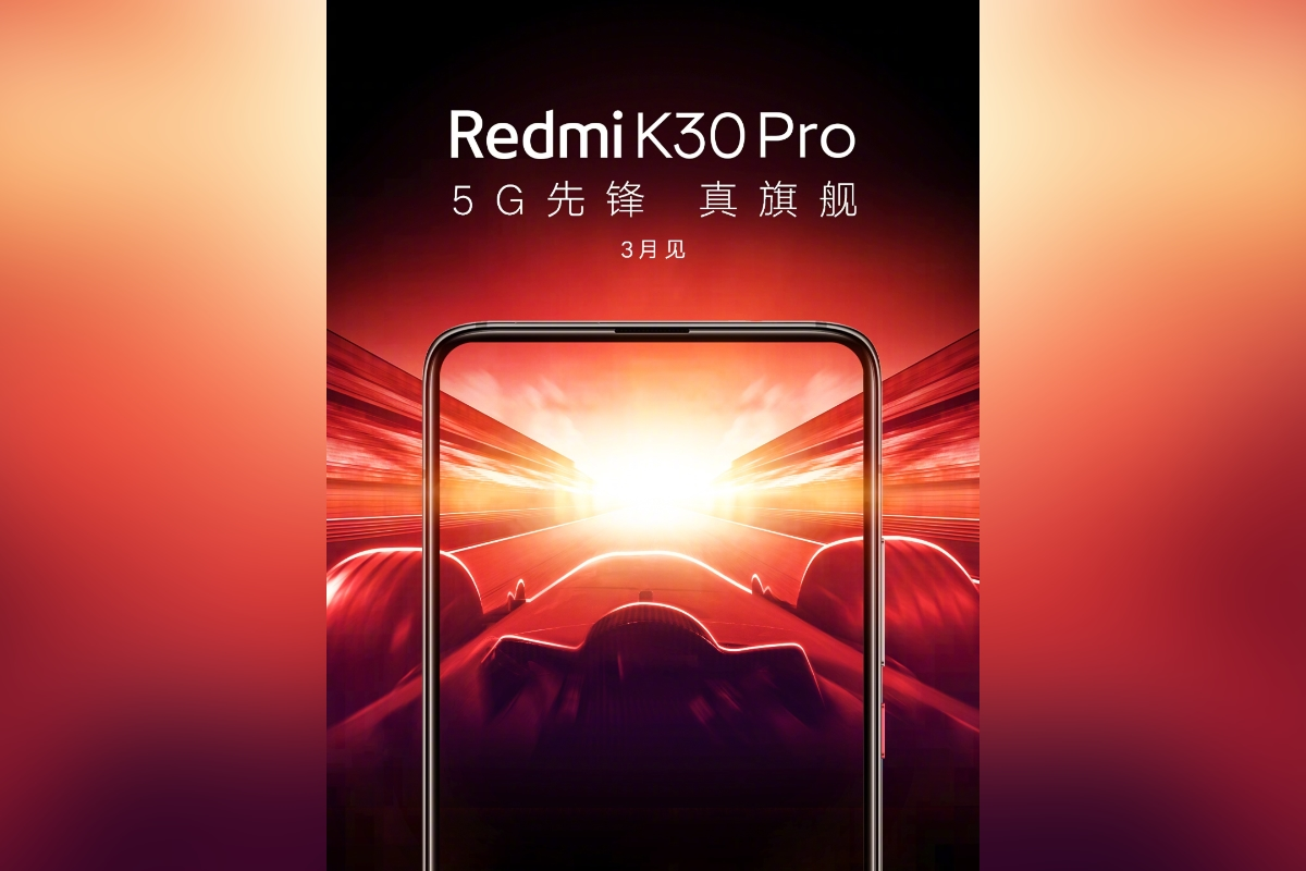 Redmi K30 Pro Teaser