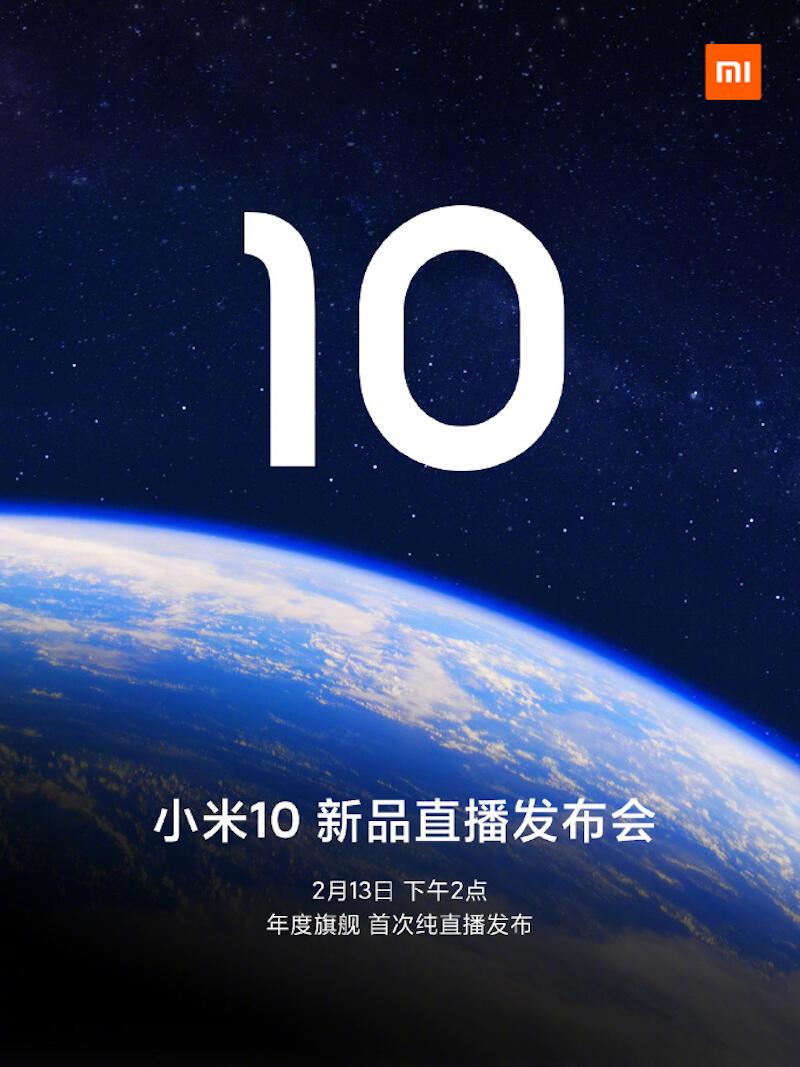 Xiaomi Mi 10 Event Poster
