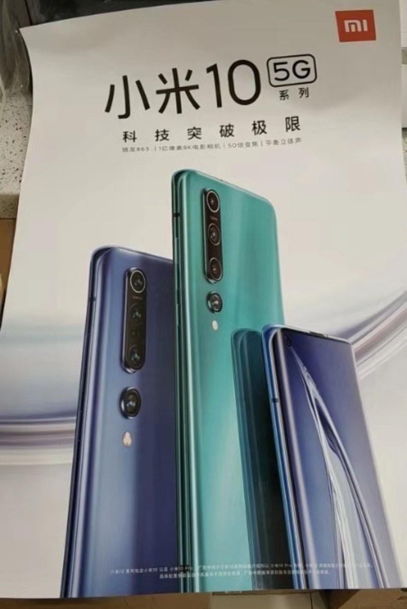 Xiaomi Mi 10 Poster