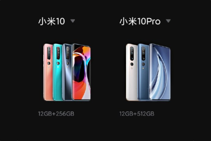 Xiaomi Mi 10 Pro Spec Page