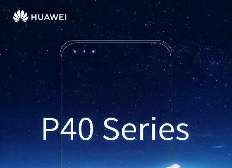 Huawei P40 Pro Teaser