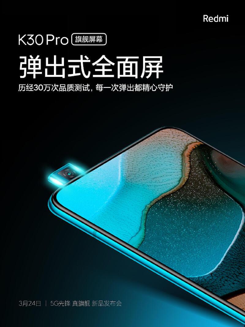 Redmi K30 Pro Weibo2
