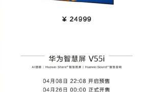 Huawie Smart Tvs 2020