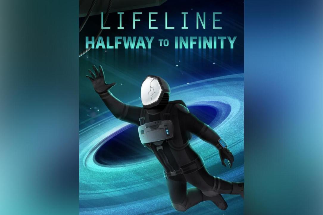Lifeline 8 Header
