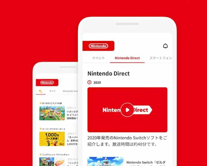 Nintendo App Direct