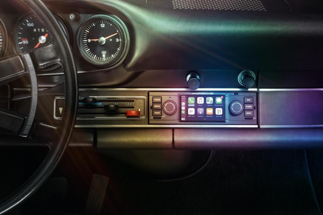 Porsche Pccm Header