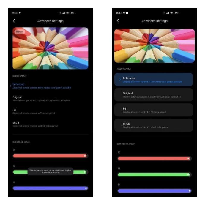 Xiaomi Miui 12 Screen2