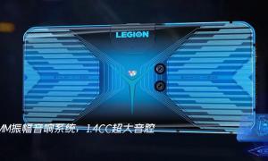 Lenovo Legion 2