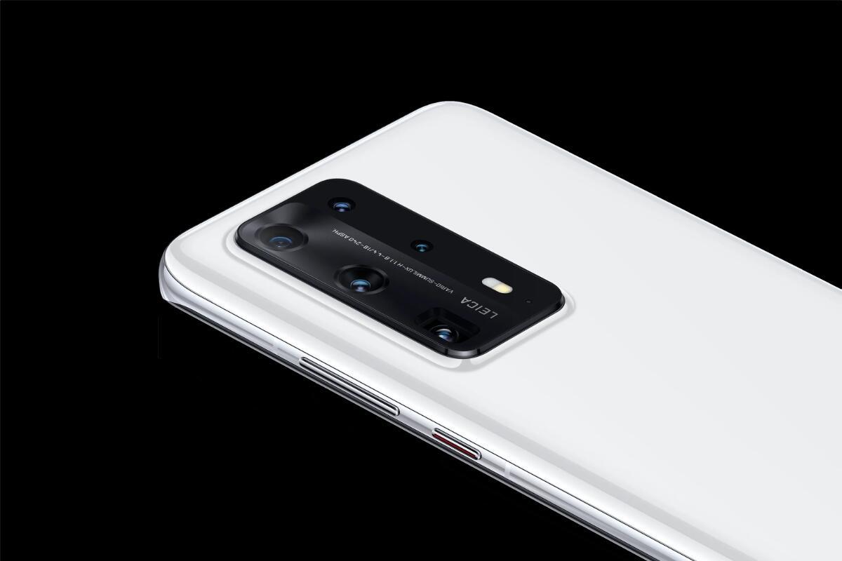 Huawei P40 Pro Plus Header
