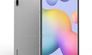 Samsung Galaxy Tab S7 Plus Render